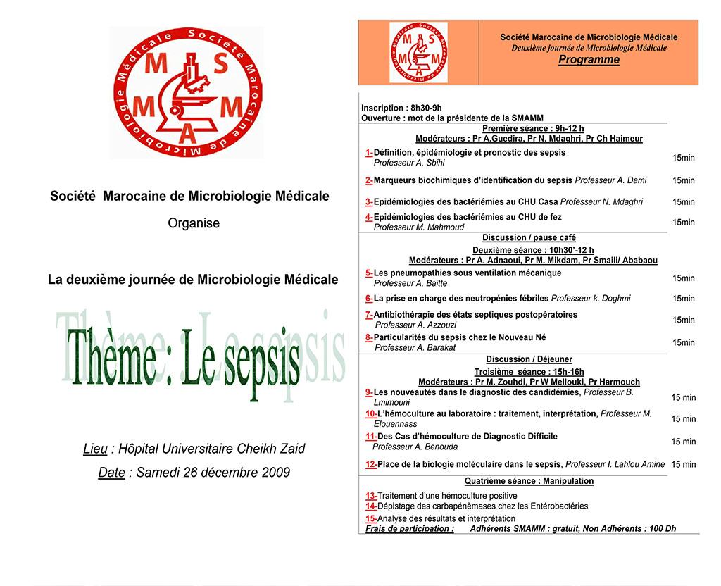 2ème Journée scientifique 2009