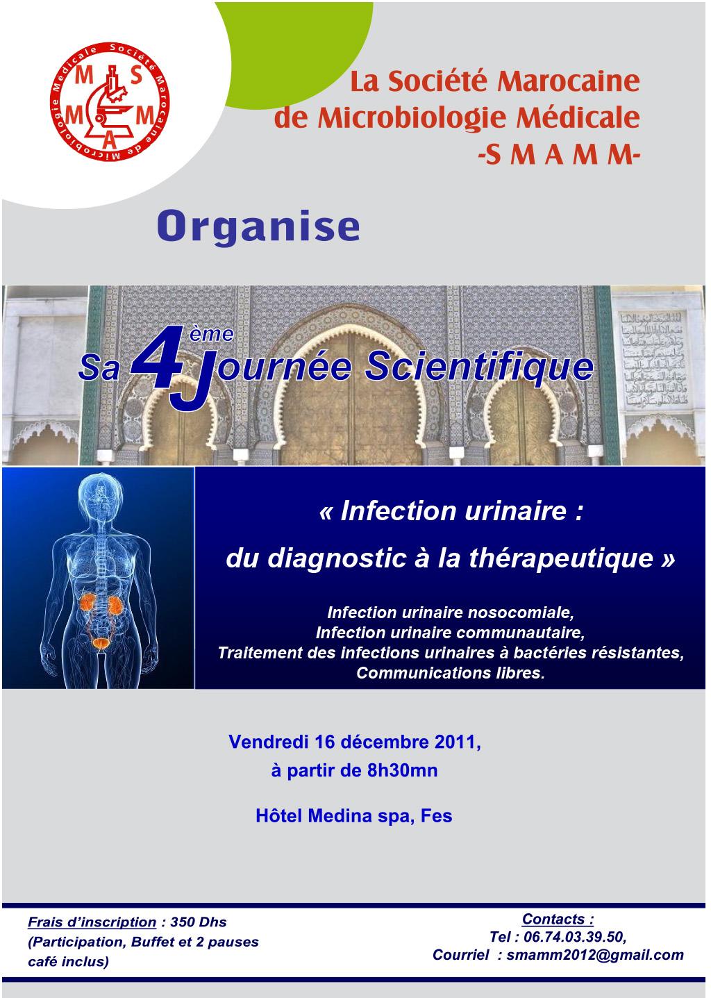 4ème Journée scientifique 2011