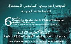 Ière Journée Scientifique & 6ème Congrès Arabe de la Chimiothérapie Anti-inféctieuse