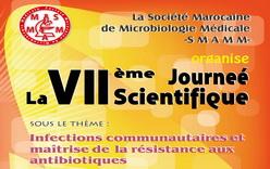 7ème Journée Scientifique 2016
